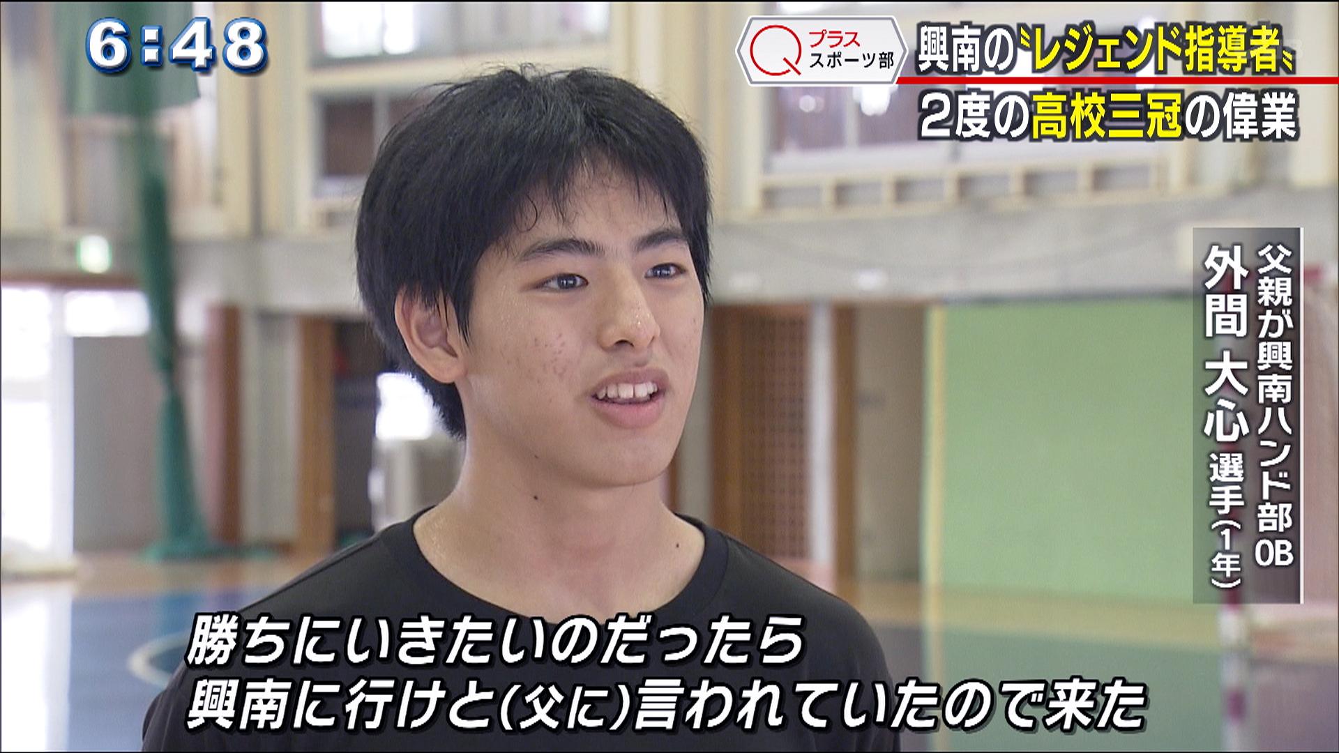 沖縄ハンドボールのレジェンド 黒島宣昭監督