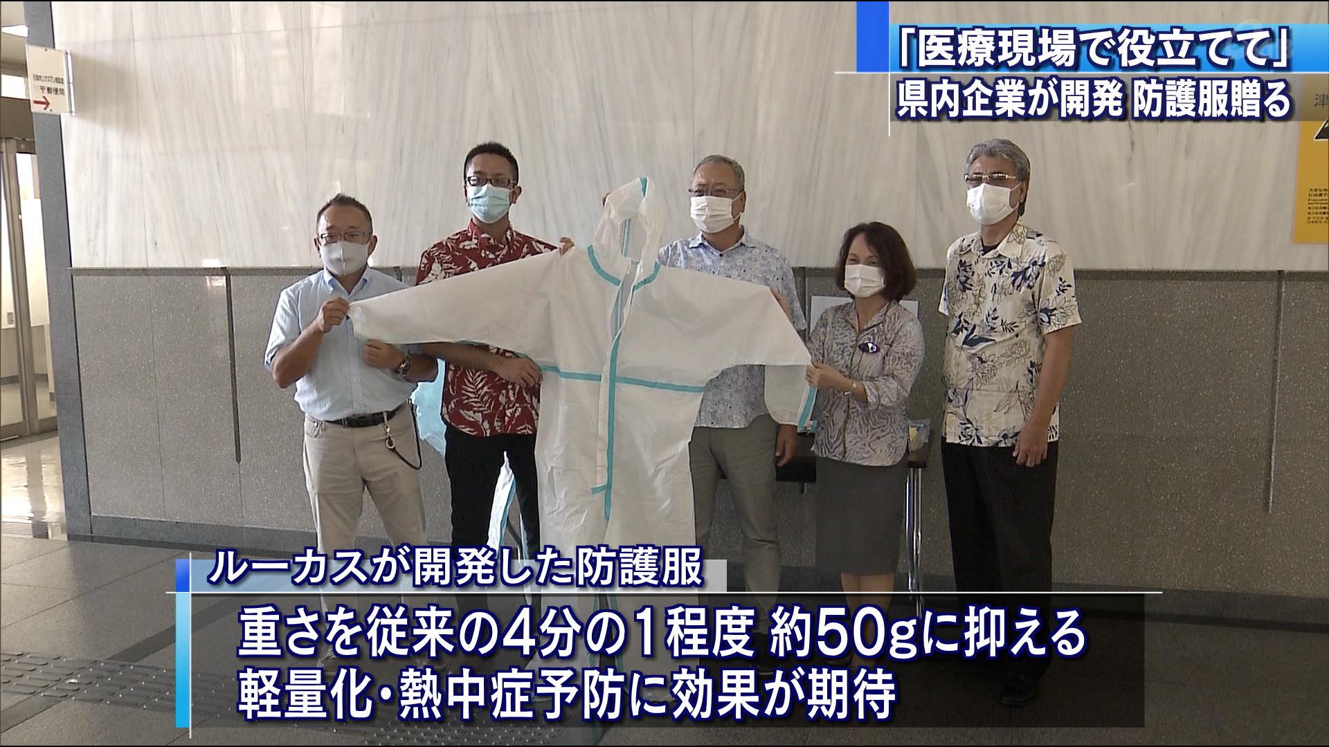 県内企業が自社開発の防護服を県に贈る