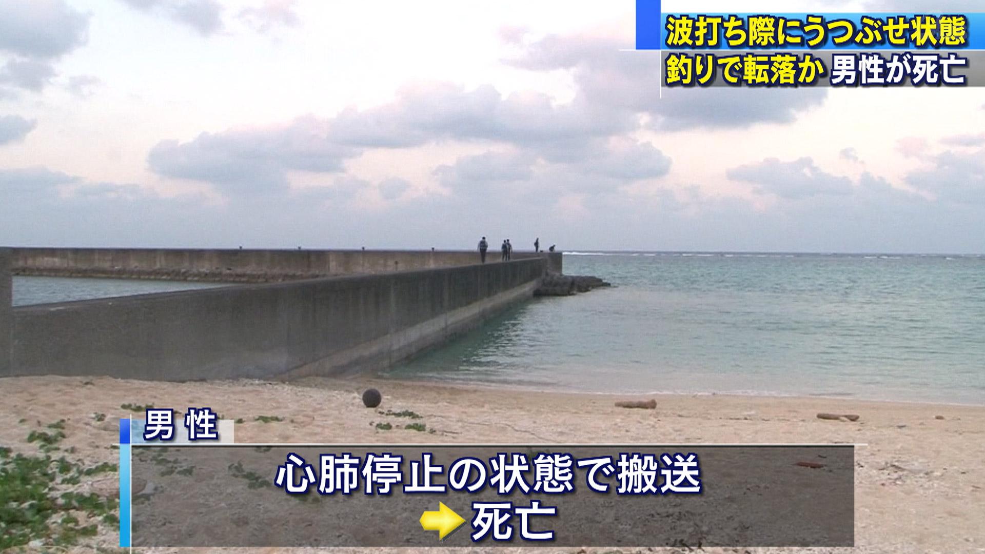 宮古島で水難事故 68歳男性死亡