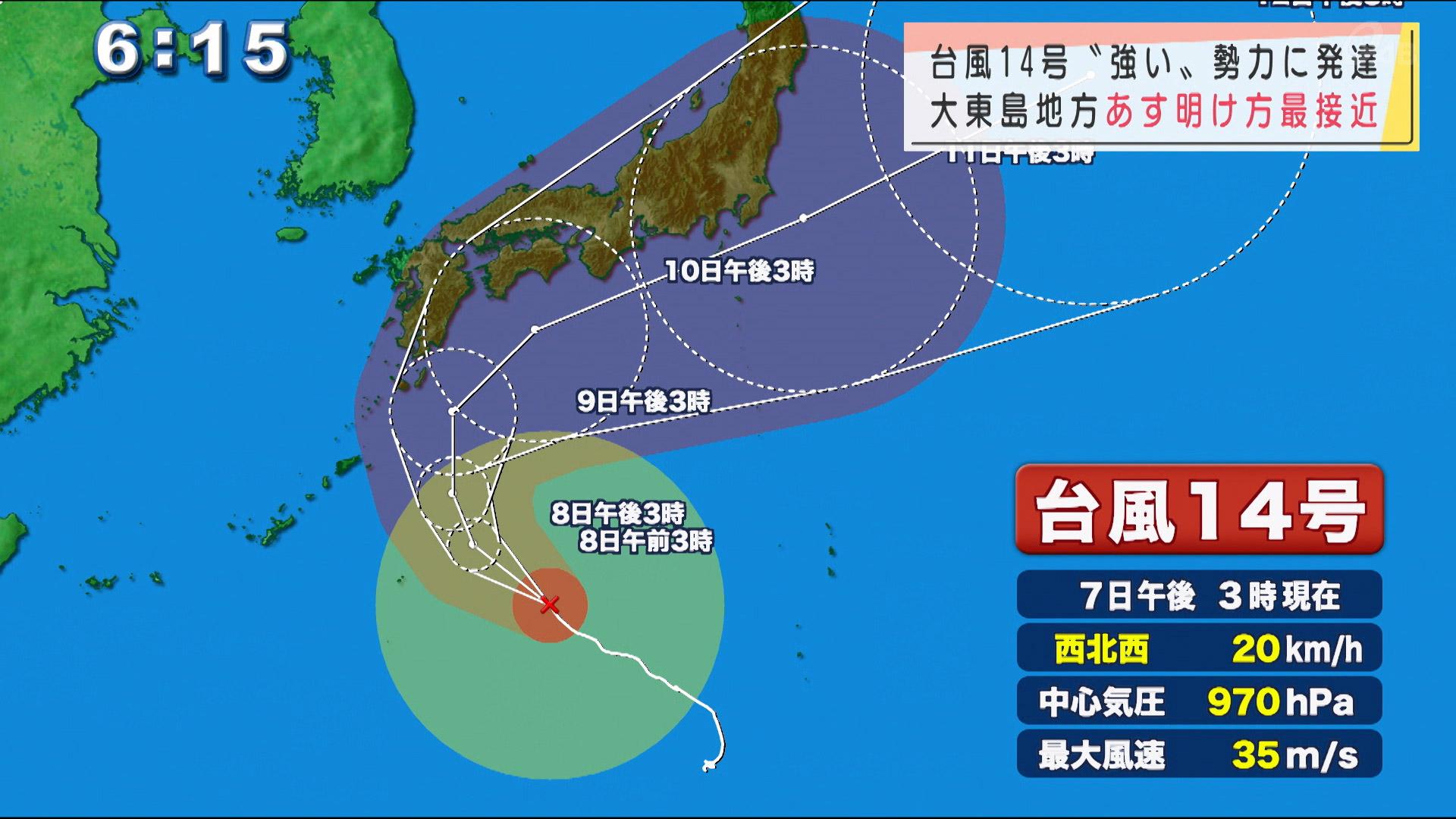 台風14号近づく南大東島 あす最接近
