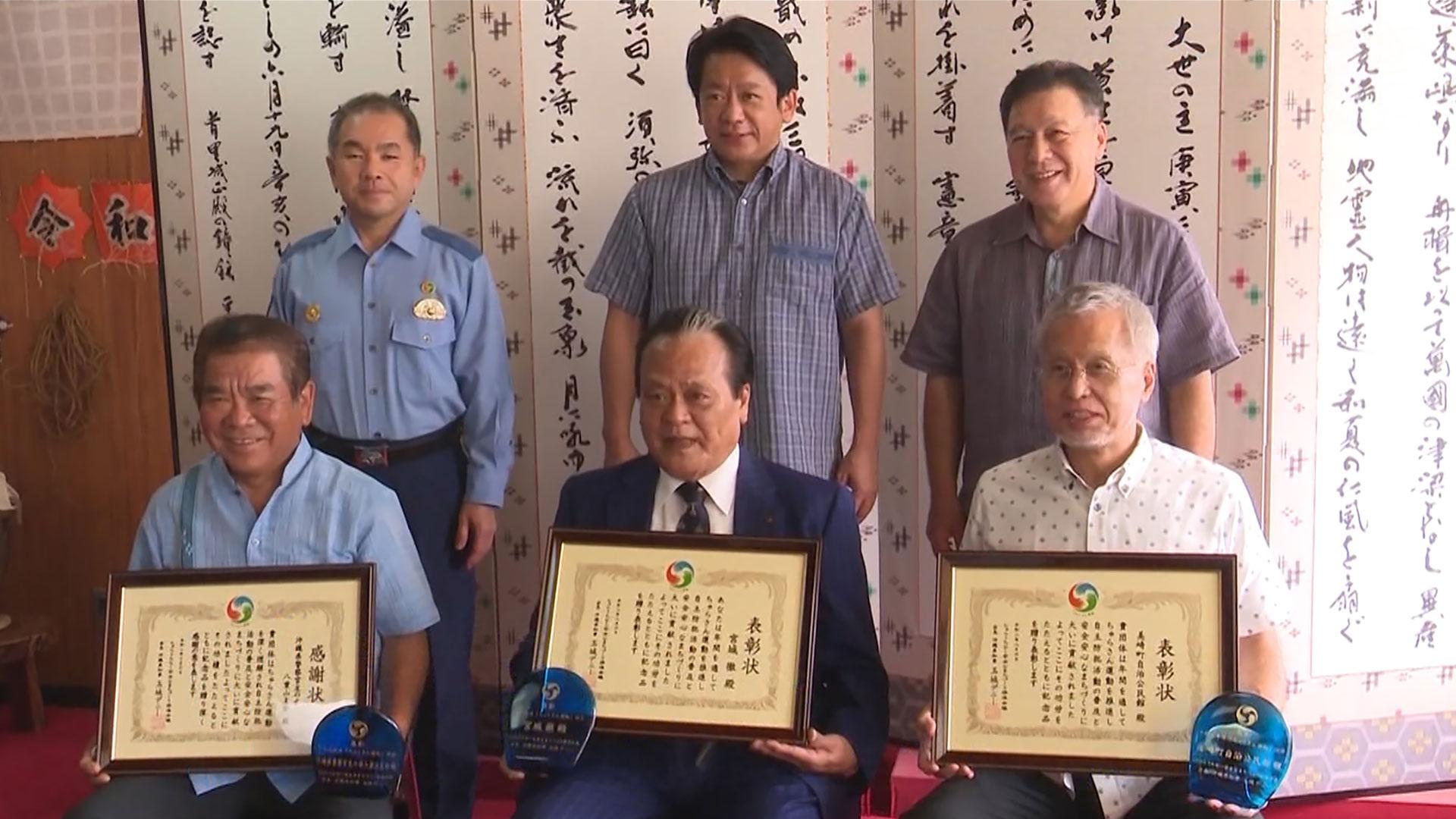 安全なまちづくり受賞者が石垣市長に報告