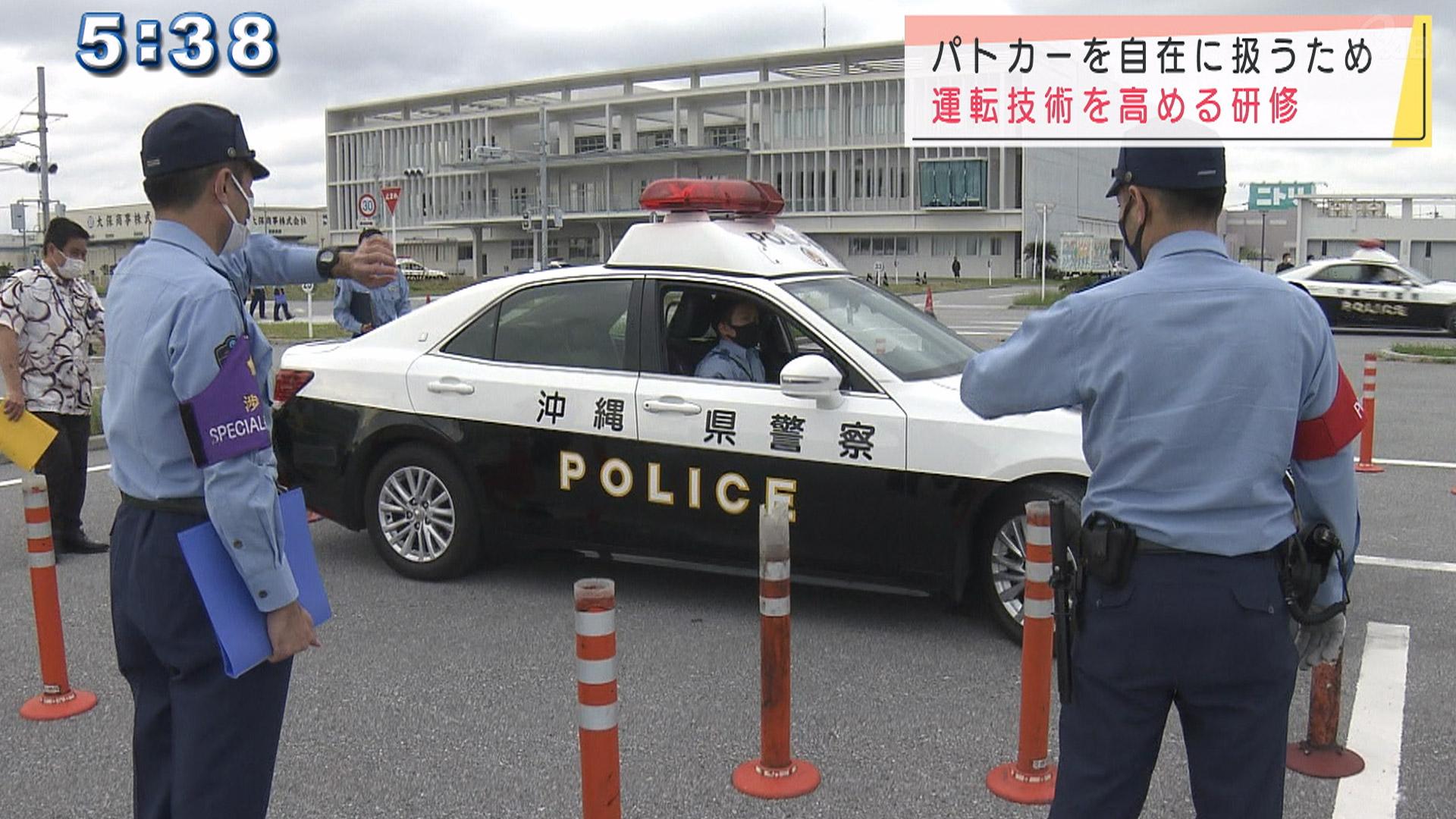 警察車両の運転技能研修