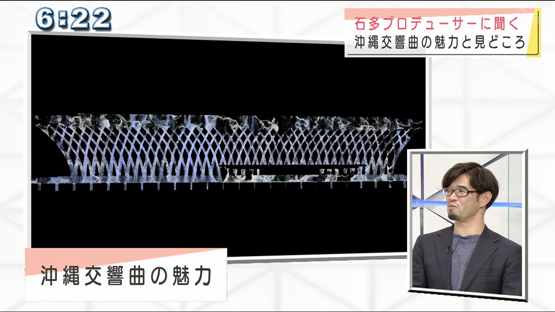 国内最大級の映像ショー「沖縄交響曲」