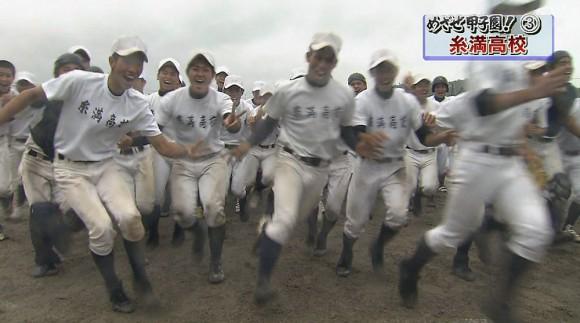 めざせ甲子園!投手陣を支え ~糸満高校~