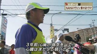 Q+スポーツ部 42.195km様々なドラマ