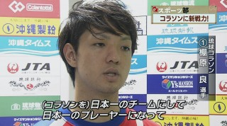 Q+スポーツ部 男泣き! 宮里勇作ツアー初優勝  車いすマラソンにメダリスト登場!