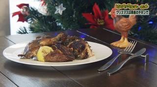 VIVA!うちなーむんXmas編 クリスマスにかかせない県産食材