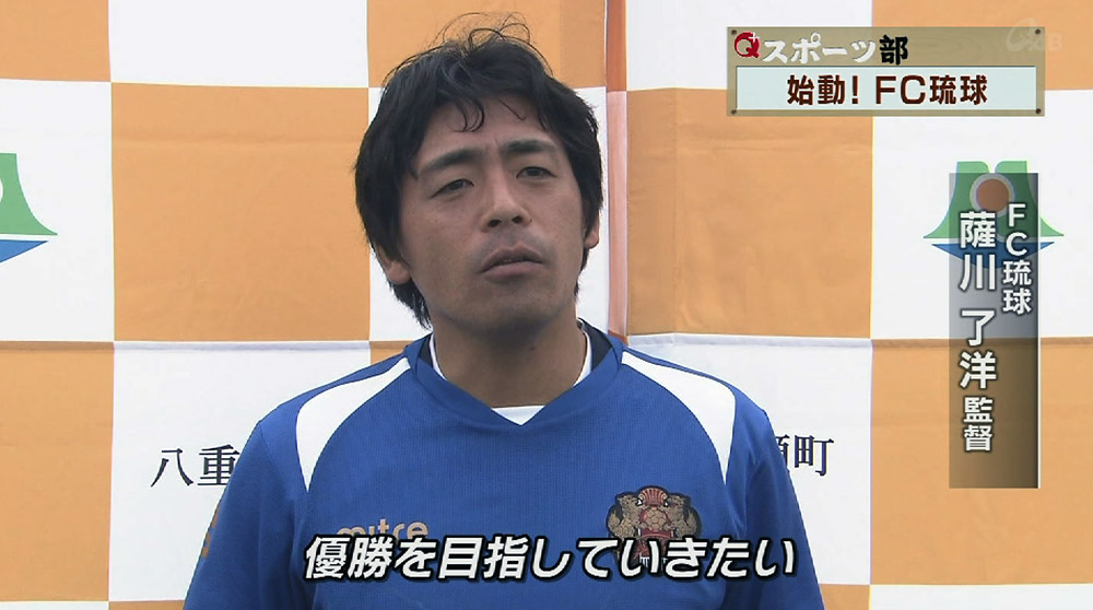 平良拳太郎の画像 p1_21