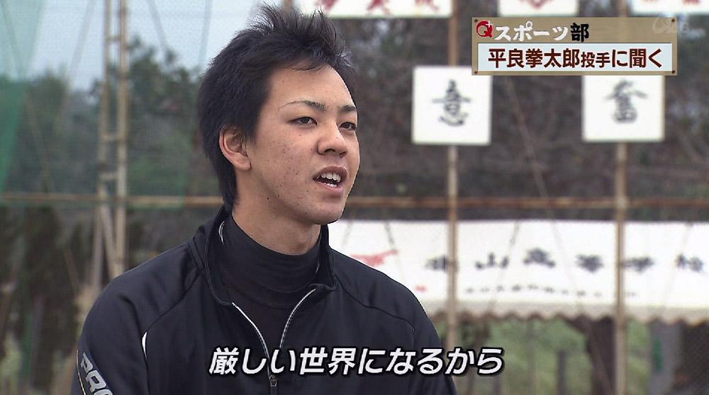平良拳太郎の画像 p1_4