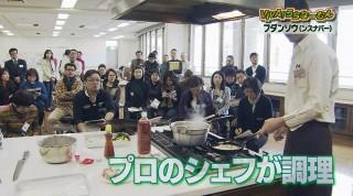 VIVA!うちなーむん 注目の伝統野菜~フダンソウ~