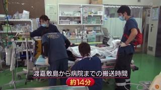 Q+リポート 県「ドクターヘリ」活躍と課題