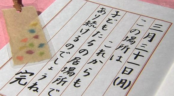栞の私記おりおり 久茂地小前の駄菓子屋さん