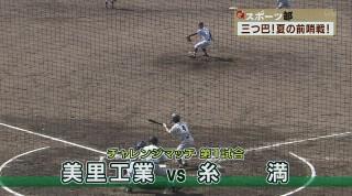 Q+スポーツ部 三つ巴! 夏の前哨戦!