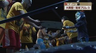 Q+スポーツ部 大興奮 琉球ドラゴンプロレス