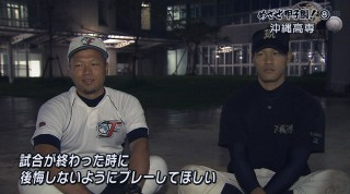めざせ甲子園!(8) 沖縄高専 監督は「アニキ」だ!