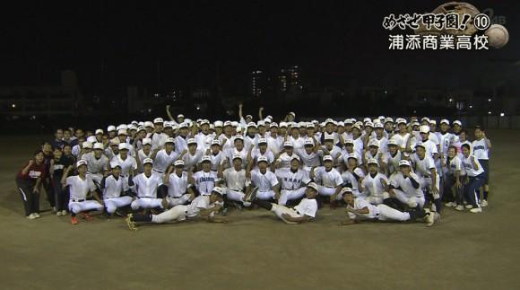 めざせ甲子園! (10)浦添商業 亡き父の思いも胸に挑む学生コーチ
