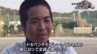 めざせ甲子園!(14) 糸満高校 キャプテンの苦悩