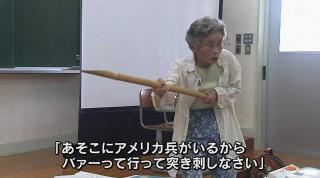 戦後69年 シリーズ慰霊の日(4)平和教育で伝えたい思い 〜仲村貞子さん〜
