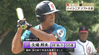 14-09-15-sp1-04