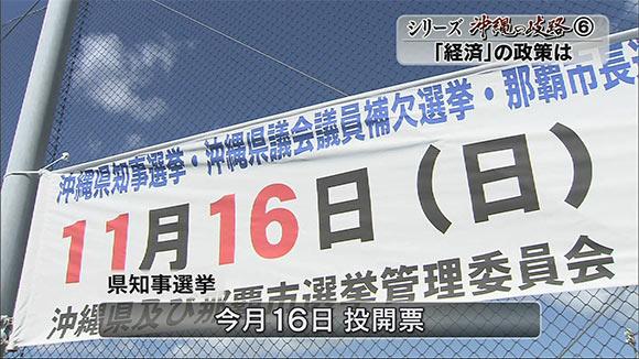 14-11-04-q05