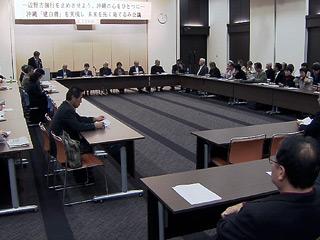 建白書島ぐるみ会議 来年国連本部へ