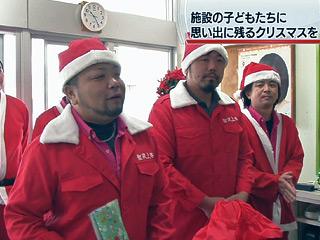 施設の子どもたちにクリスマスプレゼント