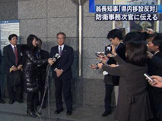 「県内移設反対」翁長知事が防衛事務次官に伝える