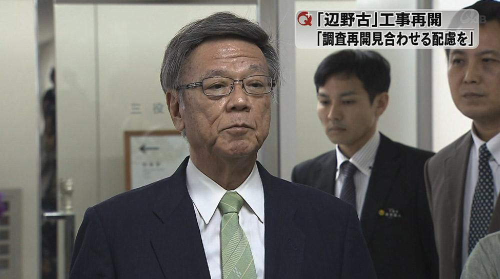 知事、稲嶺市長、県議会の反応