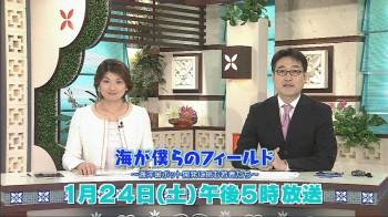 15-01-23-repo-004