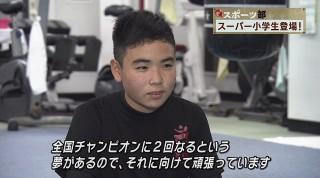 Q+スポーツ部 2足のわらじ履く スーパー小学生