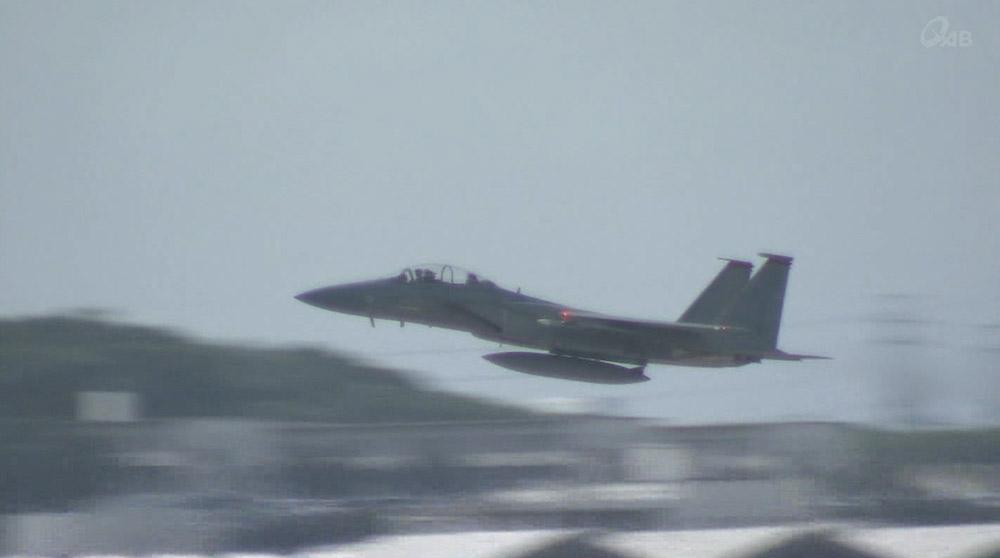 米軍F15 5.4キロの金属部品落下