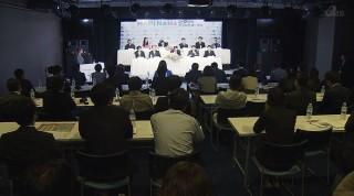 沖縄三越跡に「ハピナハ」3月12日オープン