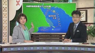 辺野古で県の現地調査始まる