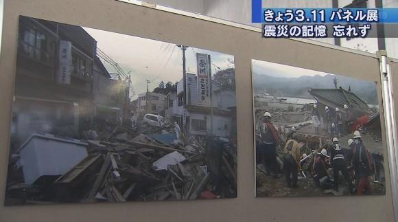 きょう3・11 東日本大震災から4年
