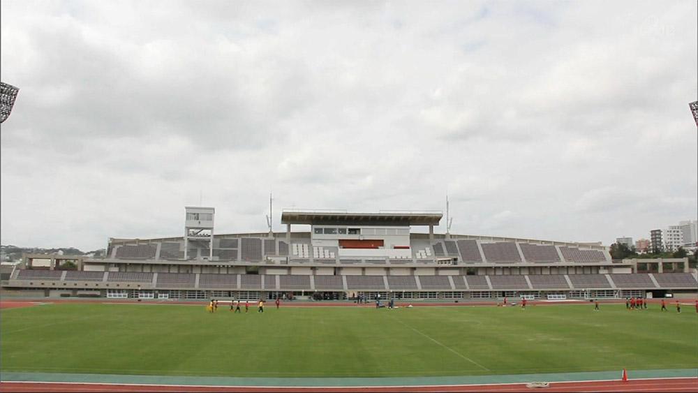 Jリーグ規格のスタジアム完成