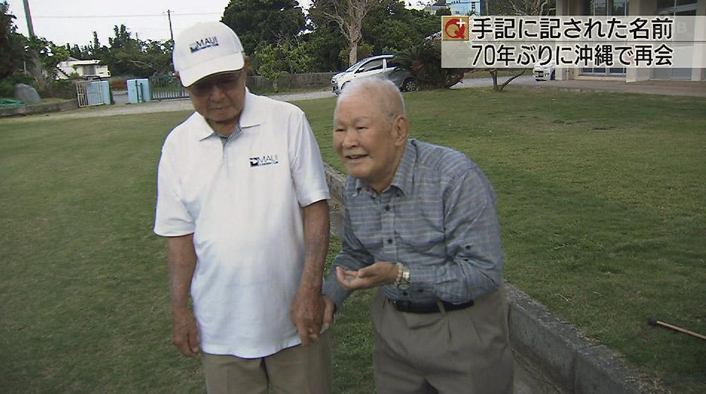 沖縄戦の元米軍通訳兵 70年ぶりの再会