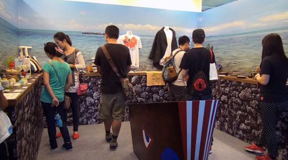 台湾のデザイン博覧会に石垣市が出展
