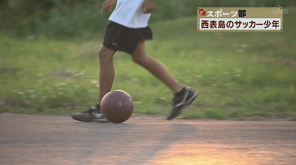 Q+スポーツ部 プロサッカー選手を夢見る少年