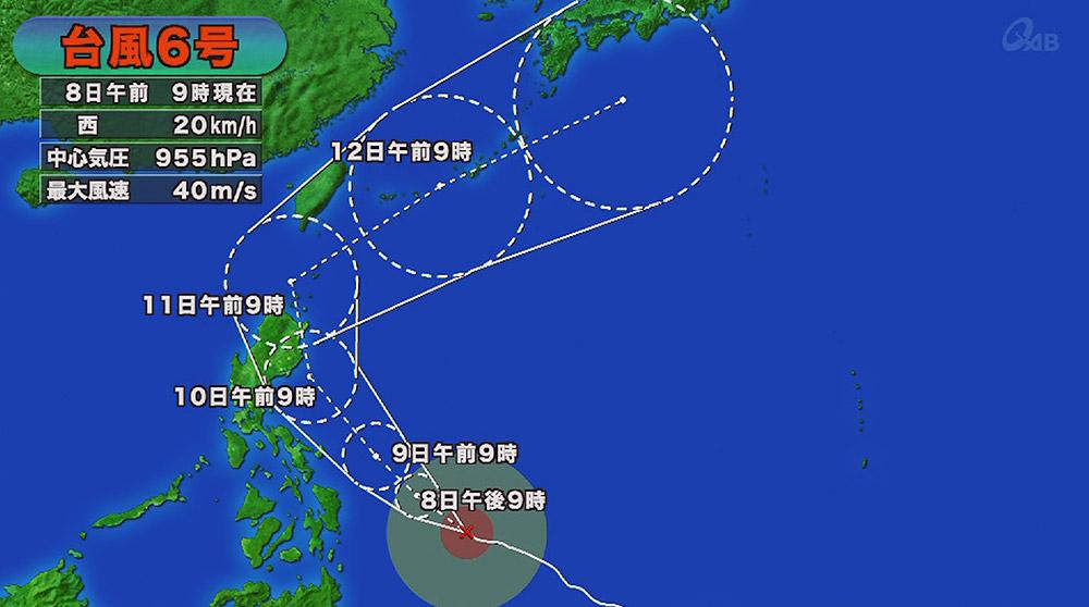 台風6号 沖縄に接近の恐れ