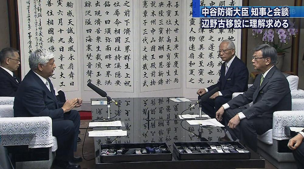 中谷防衛大臣 翁長知事と初会談
