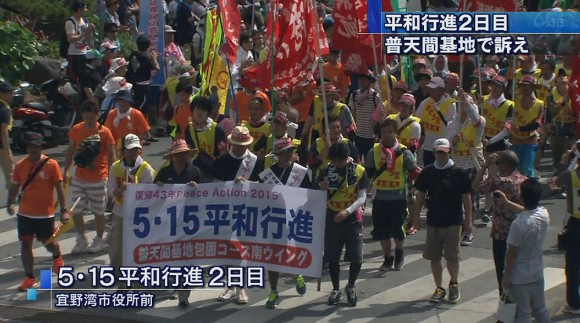 5・15平和行進