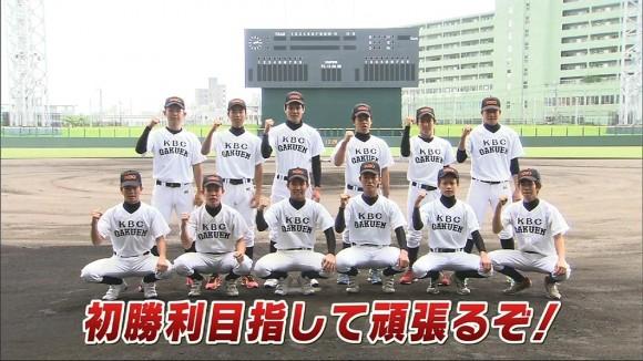 めざせ甲子園!(3) KBC学園未来高校 この春誕生の野球部