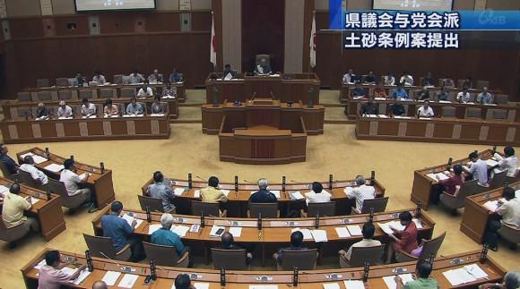 県議会6月定例会始まる