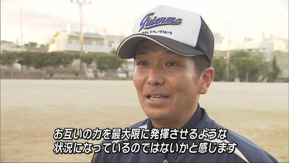 めざせ甲子園!(13) 普天間高校 大黒柱は大型バッテリー