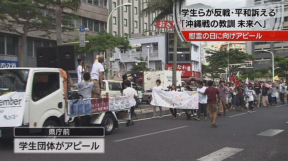 学生たちが反戦訴えパレード