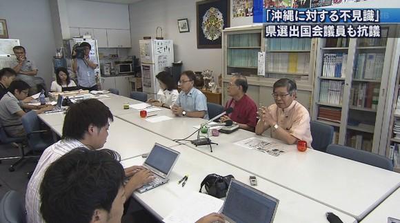 百田氏発言に県選出国会議員が抗議