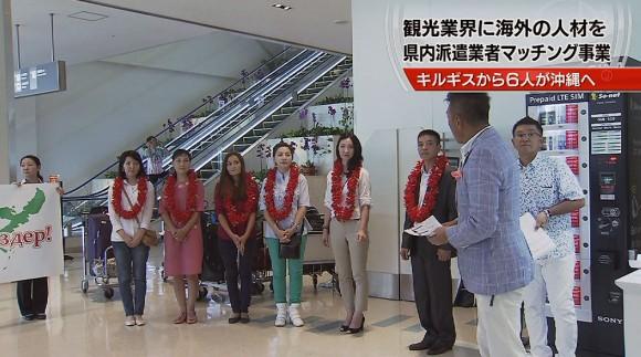 観光業界に海外の人材を派遣