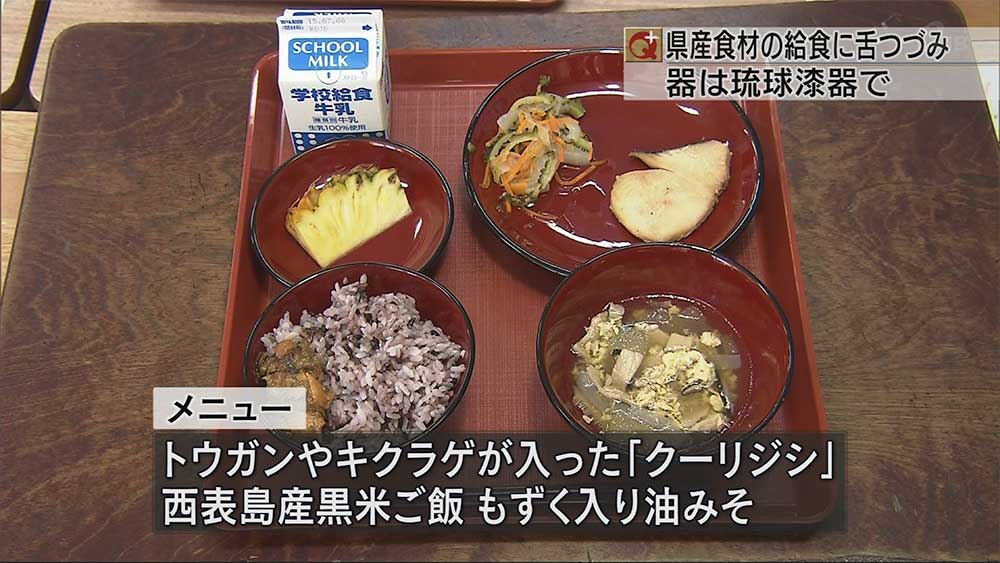 県産品奨励月間・市長招いて給食