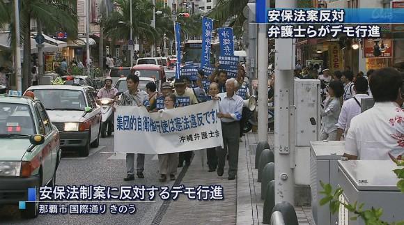 安保法案に弁護士ら抗議のデモ行進