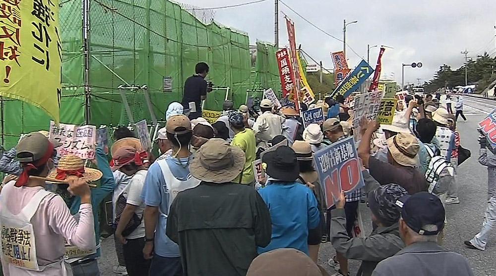 「新基地NO!」ゲート前座り込み1年集会
